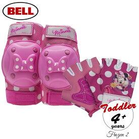 ディズニー ミニーマウス キッズ プロテクター 肘 膝パッド 3点セット 女の子 3歳から 子供用 自転車 キックボード スケボー 保護に Bell