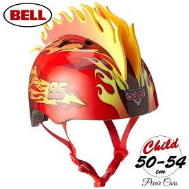 キッズ ヘルメット ディズニー カーズ マックウィーン 男の子 自転車 3D ハードシェル