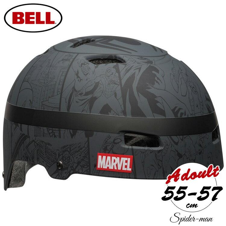 BELL 子供用〜大人用ヘルメット プロテクター ディズニー マーベル
