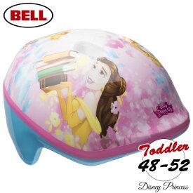 ディズニー プリンセス ピンク×ブルー ヘルメット 子供用 自転車 キッズ キャラクター プロテクター ベル BELL