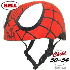 8月上旬入荷予約販売/ ディズニー マーベル スパイダーマン レッド ヘルメット 子供用 自転車 キッズ キャラクター プロテクター ベル BELL