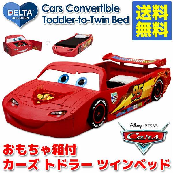 Online ONLY(海外取寄)/ デルタ カーズ コンバーチブル トドラー ツイン ベッド おもちゃ箱付