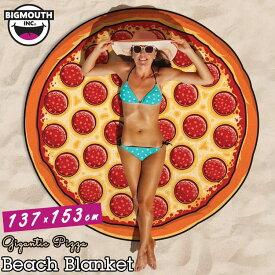 【P5倍・11月19日20時から】BIGMOUTH ビーチブランケット ピザ 丸型 ジャイアント BMBT-PI
