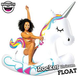 【夏物特集】浮き輪 ビッグマウス ロッカー フロート ユニコーン 大きい 浮輪 子供 大人用 ジャンボ うきわ 超大型 BIG MOUTH