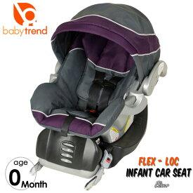 Online ONLY(海外取寄)/ ベビートレンド フレックスロック インファント カーシート エリクサー 新生児から チャイルドシート Baby Trend