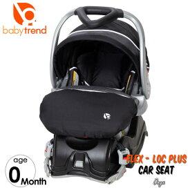 Online ONLY(海外取寄)/ ベビートレンド EZ フレックスロック インファント カーシート オニキス 新生児から チャイルドシート Baby Trend