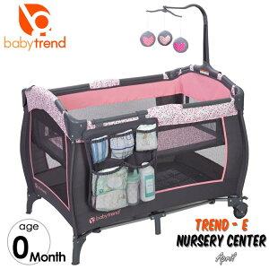 【P2倍・06/20限定+クーポン有】ベビートレンド ベビーベッド 折りたたみ プレイヤード ナーサリーセンター ハート TREND Baby Trend