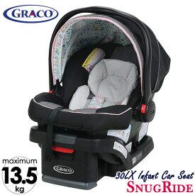 【8月15日限定ポイント5倍】グレコ GRACO チャイルドシート 新生児から スナッグライド 30LX カーシート ターシャ