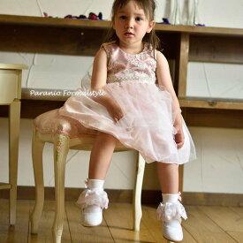 DM便送料無料/ 靴下 リボン付き レース ソックス 女の子 ホワイト ピンク レッド ライラック シルバー 8-17cm