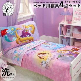 【P2倍・06/01限定+クーポン有】CrownCrafts ディズニー プリンセス アドベンチャ 子供 寝具 4点 セット トドラーベッディング