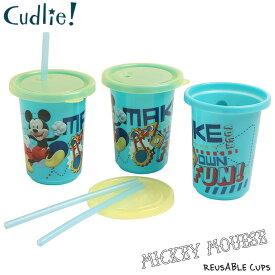Cudlie ストローカップ ディズニー ミッキーマウス ブルー 3個セット ジュースカップ fd50636