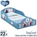 デルタ 子供用ベッド プレイスペース ディズニー アナと雪の女王 2 子ども用 トドラーベッド キッズ 幼児 子供部屋 DE…