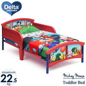 【20日限定クーポン有】3月中旬入荷予約販売/ ディズニー ミッキーマウス トドラーベッド 子供 3-6歳 Delta デルタ 子供用ベッド 子供部屋