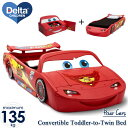 Online ONLY(海外取寄)/ ディズニー カーズ ベッド 子供 男の子 コンバーチブル トドラー ツイン ベッド おもちゃ箱付…