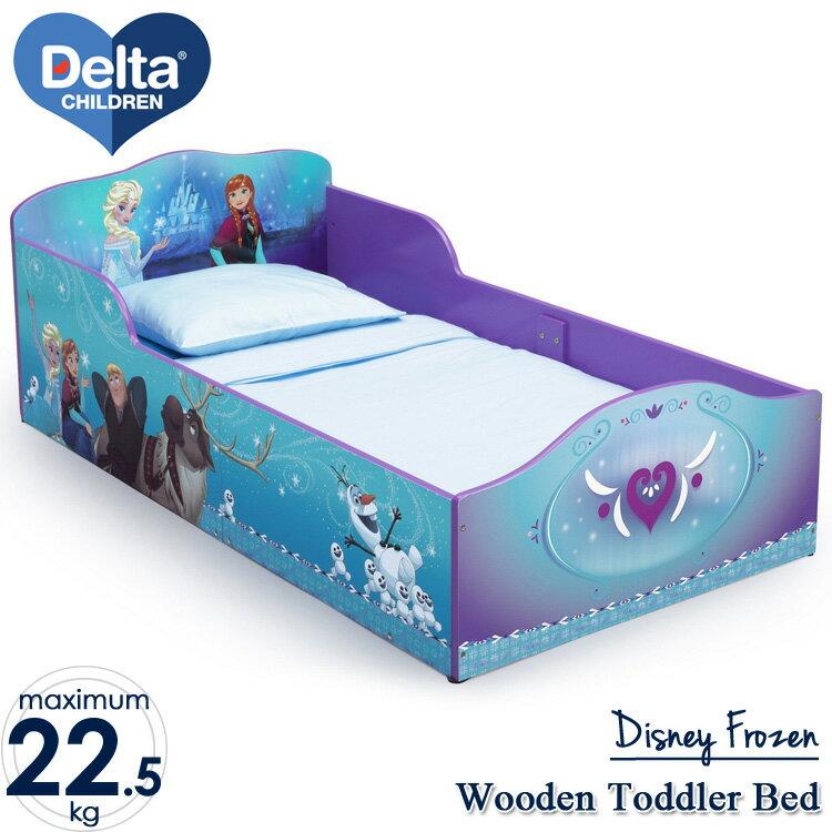 【ママ割エントリーでP5】 デルタ ディズニー アナと雪の女王 ウッデン 子供用 ベッド 女の子 1歳半から