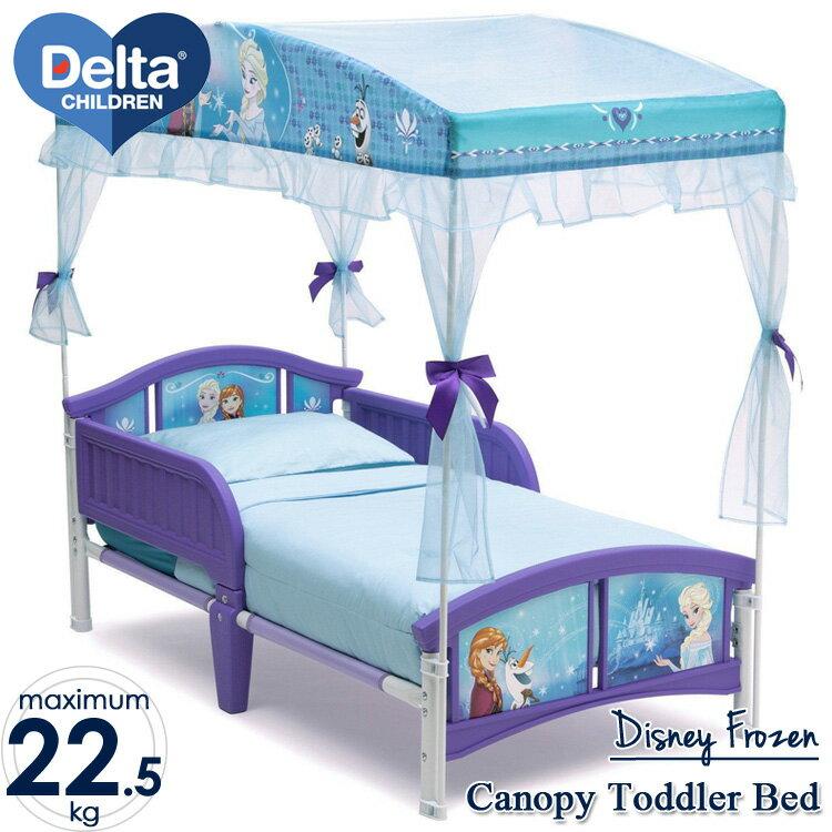 Delta デルタ ディズニー アナと雪の女王 キャノピー付き 子供用 ベッド 女の子 2歳から