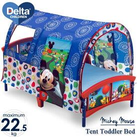 【P2倍・06/01限定+クーポン有】6月下旬入荷予約販売/ デルタ ディズニー ミッキーマウス テント付き 子供用ベッド 2歳から