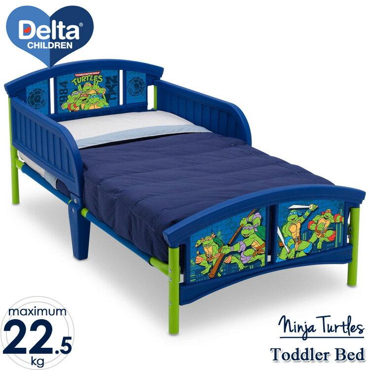 デルタ ニンジャ タートルズ 子供用ベッド 男の子 3-6歳 トドラーサイズ
