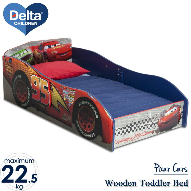 Online ONLY(海外取寄)/ デルタ ディズニー ピクサー カーズ ウッデン 子供用 ベッド 男の子 1歳半から