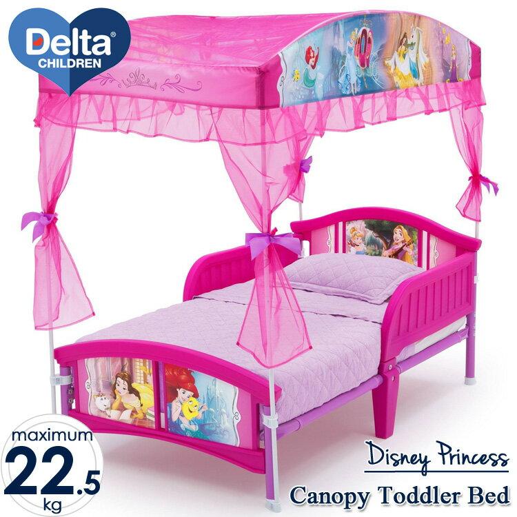 Delta デルタ ディズニー プリンセス キャノピー付き 子供用ベッド 女の子 2歳から