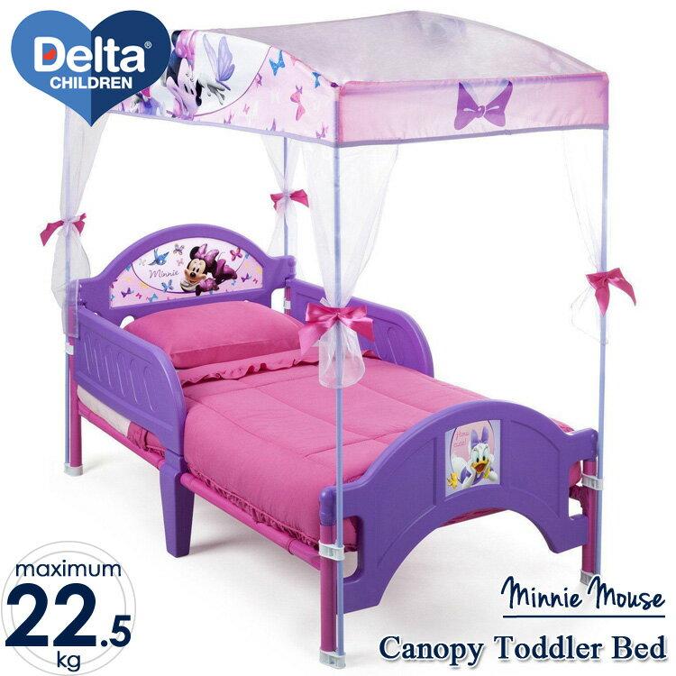 Delta デルタ キ ャノピー付き ミニーマウス トドラー ベッド
