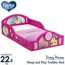 11月下旬入荷予約販売/ デルタ 子供用ベッド プレイスペース ディズニー プリンセス 子ども用 トドラーベッド キッズ …