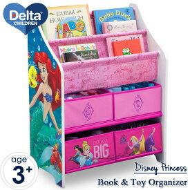 【決算セール割引商品】ディズニー プリンセス 本棚 おもちゃ箱 女の子 3-6歳 キャラクター 子供用 家具 収納 Delta
