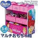 マルチ おもちゃ箱 ディズニー プリンセス デルタ