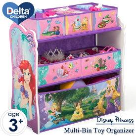 ディズニー プリンセス マルチ おもちゃ箱 子供部屋 デルタ 3-6歳 Delta tb83353ps