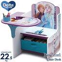 デルタ ディズニー アナと雪の女王2 一体型 チェアーデスク 子供 学習机 椅子付き テーブル Delta