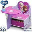 【お買い物マラソンP3倍】デルタ ディズニー アナと雪の女王 女の子 一体型 チェアーデスク