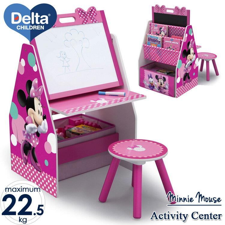 ディズニー ミニーマウス アクティビティセンター イーゼル 学習机 本棚 デルタ delta