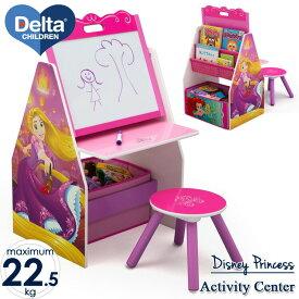 【ポイント5倍】ディズニー プリンセス アクティビティセンター イーゼル 学習机 本棚 デルタ delta