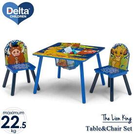 デルタ ディズニー ライオンキング テーブル&チェア 収納付き 子供家具 学習机 椅子 3点セット Delta