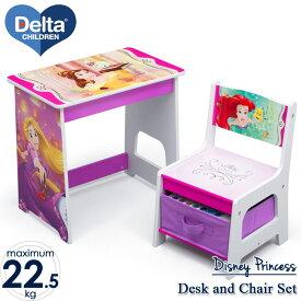 【P2倍・7月4日20時〜+クーポン有】デルタ ディズニー プリンセス デスクセット 子供家具 学習机 椅子セット Delta