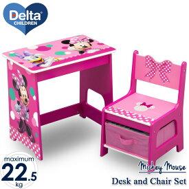 デルタ ディズニー ミニーマウス デスクセット 子供家具 学習机 椅子セット Delta