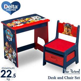 デルタ パウパトロール デスクセット 子供家具 学習机 椅子セット キャラクター 3歳から コンパクト パウ・パトロール Delta