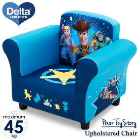 デルタ 子供用 ソファー ディズニー トイストーリー4 アップホルスタードソファ 椅子 1人用 Delta