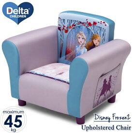 デルタ 子供用 ソファー ディズニー アナと雪の女王 アップホルスタードソファ 椅子 1人用 アナ エルサ Delta
