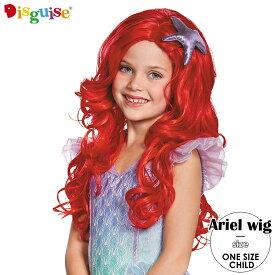 ウィッグ ディズニー プリンセス リトルマーメイド アリエル 女の子 子供 Disguise 98529