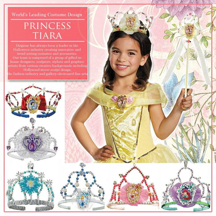 ハロウィン 衣装 子供 ディズニー プリンセス ティアラ コスチューム アクセサリー