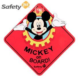 【大決算・割引商品】ディズニー ミッキーマウス オンボード サイン チャイルド イン カー ステッカー 赤ちゃんが乗ってます 吸盤 車用品 disney mickey baby on board sign