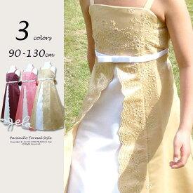 【Fashion THE SALE】子供 ドレス 90-115cm ゴールド アンジェラ フォーマル ウェア