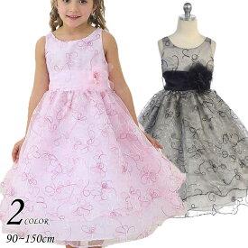 子供 ドレス フォーマル 女の子 90-150cm ピンク ブラック ローレン