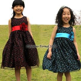 子供 ドレス フォーマル 女の子 90-150cm レッド ブルー ノエル