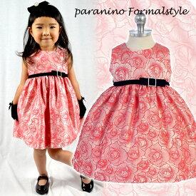 ベビードレス フォーマル 女の子 70-90cm ピンク ブルーナ