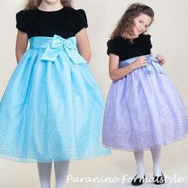 【Fashion THE SALE】子供 ドレス フォーマル 女の子 100-150cm パープル グリーン クララ