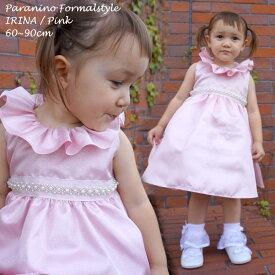 ベビードレス フォーマル 女の子 60-90cm ピンク イリーナ