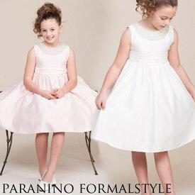 【サマーセール】子供 ドレス フォーマル 女の子 100-150cm アイボリー ピンク リタ