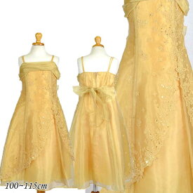 【P2倍・4月1日限定】子供ドレス 100-115cm ゴールド エマ フォーマル ウェア